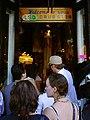 LSD Drugstore - panoramio.jpg