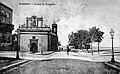 La Chiesa di San Calogero.jpg