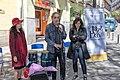 La ciudad de Madrid rinde homenaje al músico Jerry González 02.jpg