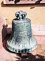 La cloche de 1923.jpg