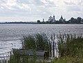Lake Nero - Rostov, Russia - panoramio.jpg