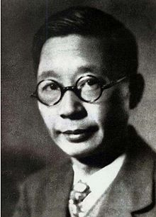 Portrait photo of the writer Lao She