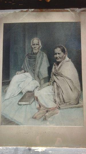 Nandigram - Image: Late Trailakyanath Nanda,with Late Giribala Devi