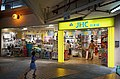 Lei Tung Commercial Centre Phase 2 B1 JHC.jpg