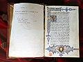 Leonardo bruni, commentarius de primo bello punico, firenze 1425-75 ca. (bml pluteo 65.11) 01.jpg
