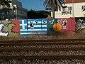 Lisboa (22526056272).jpg