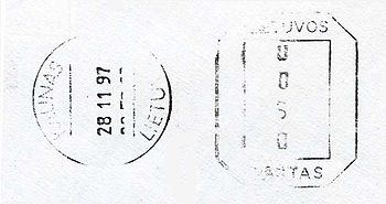 Lithuania stamp type CB7C.jpg