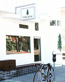 Little Pine Restaurant Wikipedia