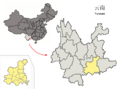 Location of Honghe Prefecture within Yunnan (China).png