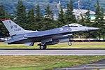 Lockheed Martin F-16C (7805965532).jpg