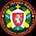 Logo gerb.png