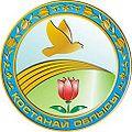 Logo kostanay.jpg