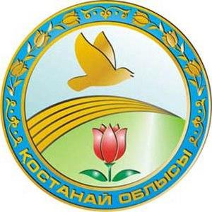 Borders of Russia - Image: Logo kostanay
