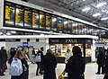 London , Westminster - Victoria Railway Station - geograph.org.uk - 1739917.jpg