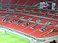 London - Wembley - Wembley Stadium - geograph.org.uk - 2112549.jpg