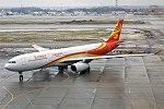 Lucky Air, B-5971, Airbus A330-343 (24367401767).jpg