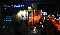 Lulu Mall view from Edapally Metro station.jpg