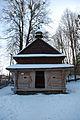 Lviv Chernecha Hora Chapel from Yalynkuvate RB.jpg