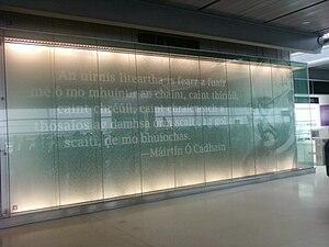 Máirtín Ó Cadhain - Memorial to Ó Cadhain in Dublin Airport