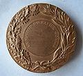 Médaille La maison du papier gommé. Graveur Louis-Félix CHABAUD (1824-1902) Verso 2.jpg