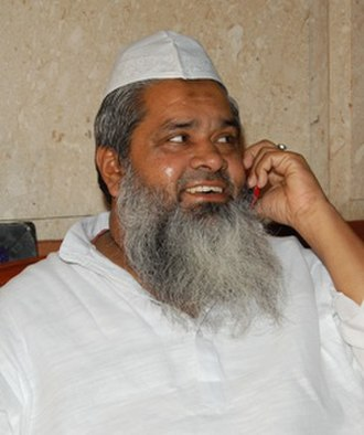 Assam Legislative Assembly election, 2016 - Image: M badruddin ajmal
