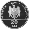 MD-2009-20lei-Biserica-a.png