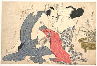 Hokusai, Negai no itoguchi(Plate No. 6)