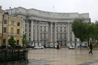 Ministry of Foreign Affairs (Ukraine) - Ministry headquarters (part of a government complex) on territory of former St. Michael's Golden-Domed Monastery