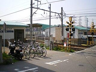 Shirasawa Station (Aichi) Railway station in Agui, Aichi Prefecture, Japan