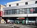 MUFG Bank Kasukabe Branch & Kasukabe-Ekimae Branch.jpg