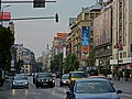 Magheru Boulevard Bucharest.jpg