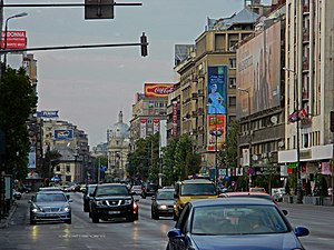Bulevardul Magheru - Image: Magheru Boulevard Bucharest