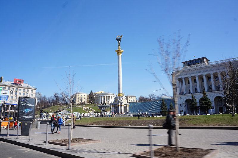 MaidanNezalezhnosti2.jpg