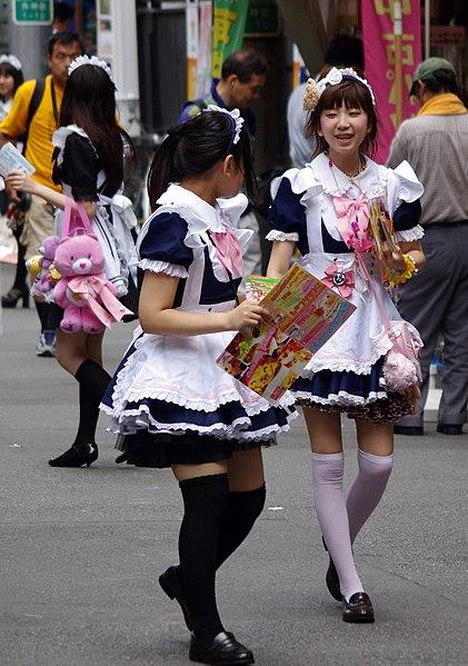 File:Maids distributing flyers in Akihabara Tokyo 20100731 7376.jpg