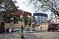 Main Entrance - Aaykar Bhavan - Dhakuria - Kolkata 2014-02-12 2012.JPG