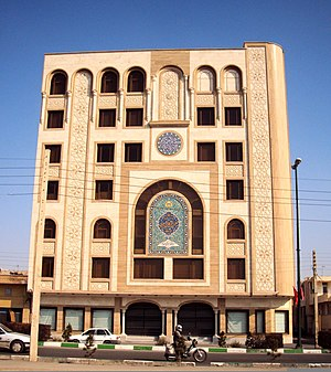 Assembly of Experts for Leadership - Assembly of Experts' Secretariate in Qom