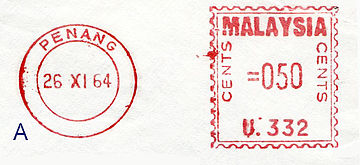 Malaysia stamp type EA5A.jpg