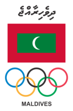 Maldives Olympic Committee logo