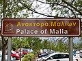 Mallia Palast Hinweisschild 01.jpg