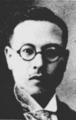 Mamoru Kishi.png