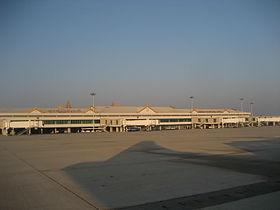 Mandalay Airport.JPG