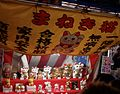 Manekineko-booth-shinjuku-japan-nov22-2014.jpg