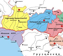Map of KarachaCherkessia.jpg