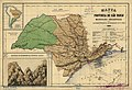 Mappa da provinica de São Paulo LOC 2003682776.jpg