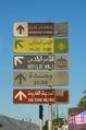 Maroc arabe français.png