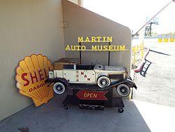 Martin Auto Museum Wikipedia