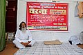 Master Vijay Singh at Dharnasthal.JPG