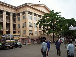 The Medical College and Hospital building