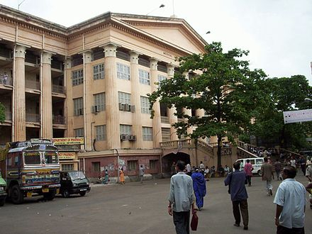 Calcutta Medical College, the second institution in Asia to teach modern medicine(after 'Ecole de Médicine de Pondichéry') Mchbuilding.JPG