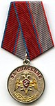 Medal For Life Saving RF NG.jpg